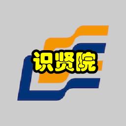 识贤院企业办公培训平台7.1.7 安卓手机版