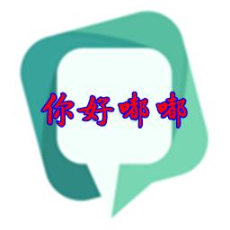 你好嘟嘟车联网社交appv1.0.4安卓最新版