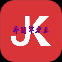 华图军考王官网客户端appv1.1.4安卓版