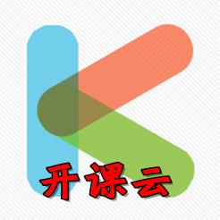 �_�n云直播�n程�W�app1.1.2官方版