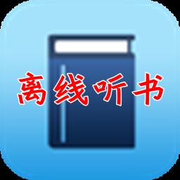 �x����vip�f版本4.0.4 安卓版