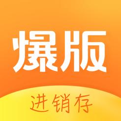 爆版�M�N存移�娱_�问湛罟ぞ�1.9.7安卓版