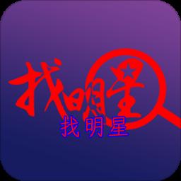 找明星演�T直聘appv1.0.1安卓版