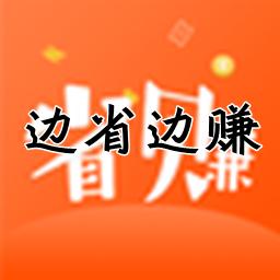 �省��省�Xapp0.0.9 安卓版