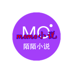 momo小�f�o�嘲嫫平獍�appv 1.0.1安卓最新版