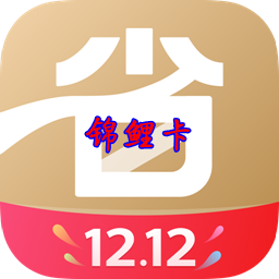 �\�卡���T�T士卡appv1.4.1安卓版