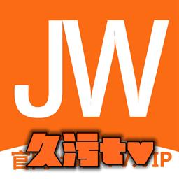久污tv官�W免激活�aApp2.0 去�V告版