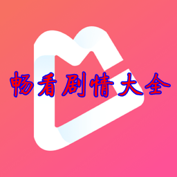 �晨�∏榇笕�去�V告版appv1.1.8安卓版