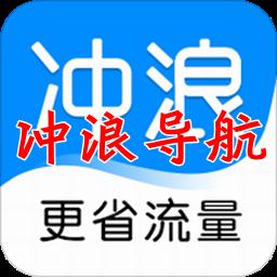 �_浪�Ш矫饬�g�[器app6.11 安卓版