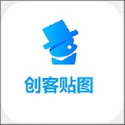 ��客�N�D��制作app7.6.7 安卓最新版