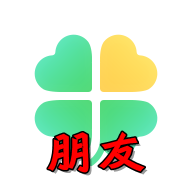 �v�朋友��錾缃�app1.0.1安卓手�C版