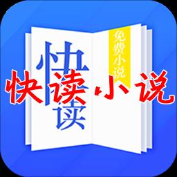快�x小�f橙色破解版App3.4.9 安卓最新版