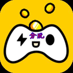 分玩游�蚝凶悠平獍�appv1.0安卓版
