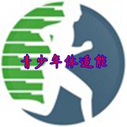 青少年�w�m能���n程appv1.2.4安卓最新版