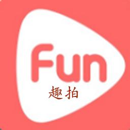 趣拍会员版appv1.2.0安卓版