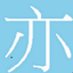 亦步(支付宝消费)appv1.0.3安卓版