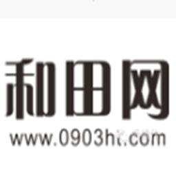 和田新闻都市网appv2.0.52安卓版