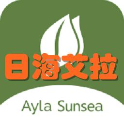 日海艾拉(智能家居)app1.1.0 安卓手机版
