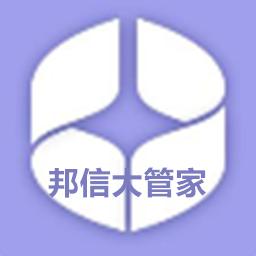 邦信大管家最新版appv2.2.3安卓版