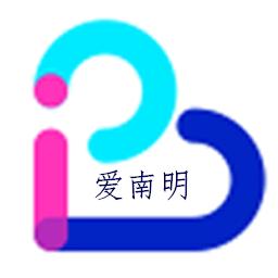 爱南明政务一本通appv1.1.8安卓版