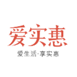 爱实惠购物appv1.0.1安卓版