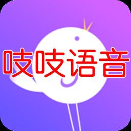 吱吱语音(游戏陪玩)1.0.1 安卓版