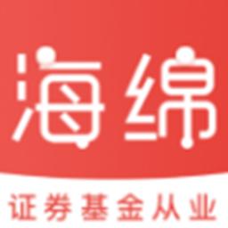 2019年海绵证券基金从业appv3.0.0安