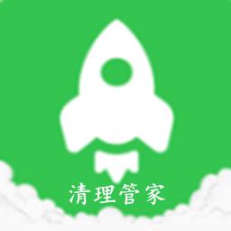 手机清理管家appv2.2.2安卓版