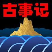 古事记(日本神话解谜手游)1.0.3安卓手机版