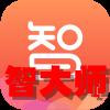 智大师(营销工具)1.3.6官方版