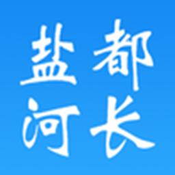 盐都河长appv5.9安卓版