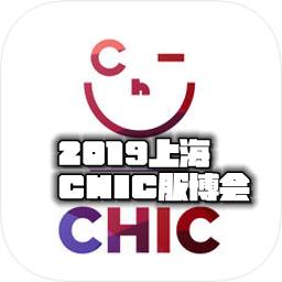 2019上海CHIC服博会app最新版