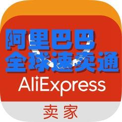 阿里巴巴全球速卖通(全球贸易平台)6.24.1最新版