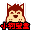 小狗宝盒破解版5.9安卓版免邀请码