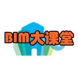 BIM大�n堂(建筑信息模型)app0.3.6 安卓手�C版