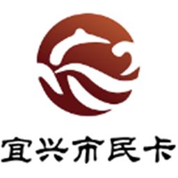 宜兴市民卡网上充值appv2.5.7安卓版