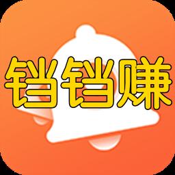 铛铛赚转发赚钱app1.0 安卓版