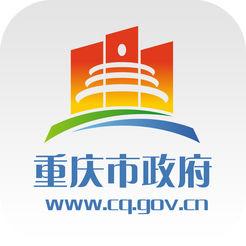 重庆市政务服务app1.2.6官方版