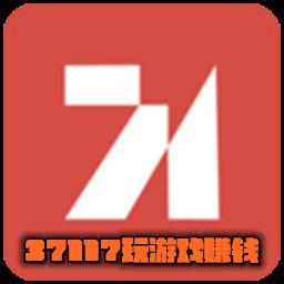 37117玩游戏赚钱appv20.0安卓版