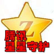 腾讯星星守护app1.0安卓版
