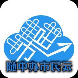 随申办市民云appv6.3.0安卓版