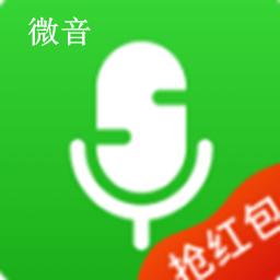 微音电台appv1.1.6安卓版