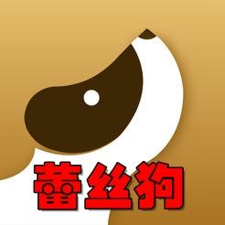 蕾�z狗app(蕾�z面料交易)1.5.6安卓版