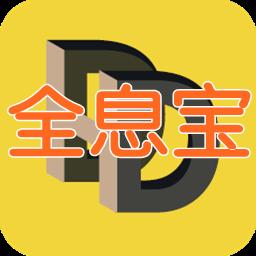 全息宝app1.0 安卓版