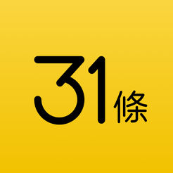 31条app(两岸经济文化交流服务)1.0安卓版