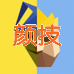 颜技视频社区app1.0 安卓版