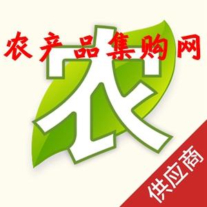 农产品集购网(农产品商城)3.5.5官方版