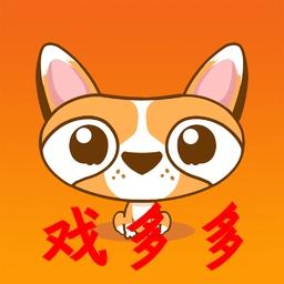 �蚨喽�(短��l社�^)1.0.5安卓版