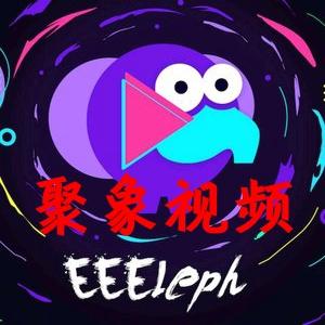 聚象视频(短视频社区)1.0.3官方版