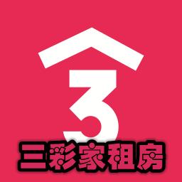 三彩家租房appv1.1安卓版